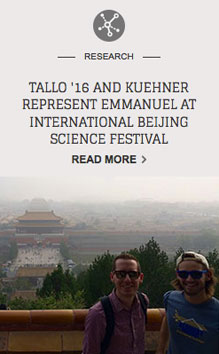 Tallo '16 Represents Emmanuel at International Beijing Science Festival